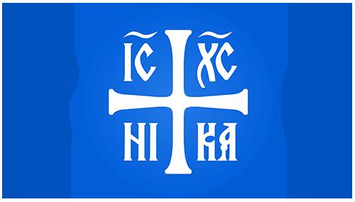 Nyíregyháza-jósavárosi Görögkatolikus Egyházközség